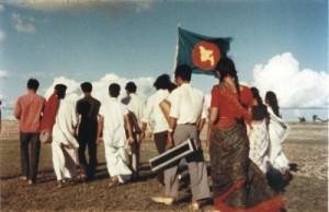 Bangla Film Muktir Gaan or Song of Freedom