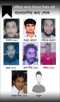 These workers are executed in Saudi Arabia for killing