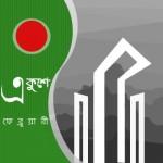 Shaheed Minar of Ekushey February