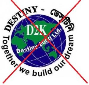 Say no to Destiny 2000